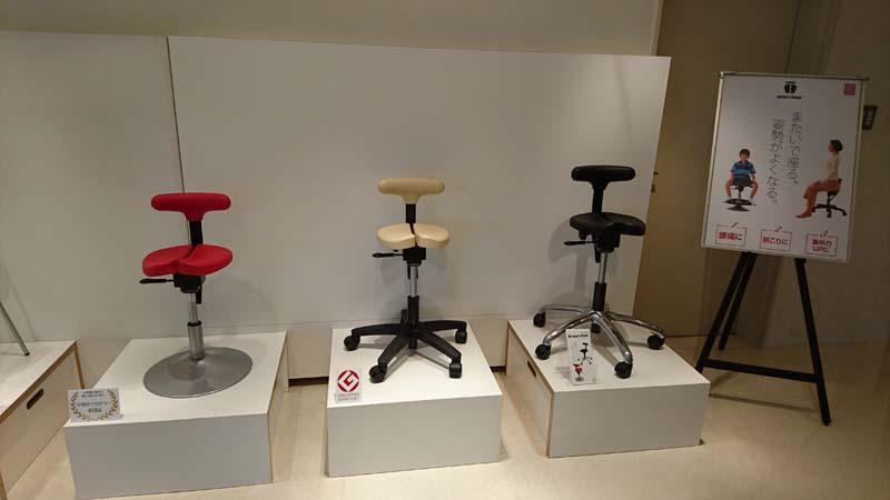 【椅子の革命】アーユルチェアを体験してきました【腰痛・姿勢の改善】☆追記アリ☆
