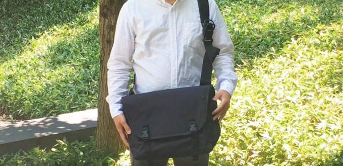 bagjack Pogo messenger