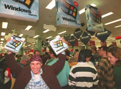 Win95launch