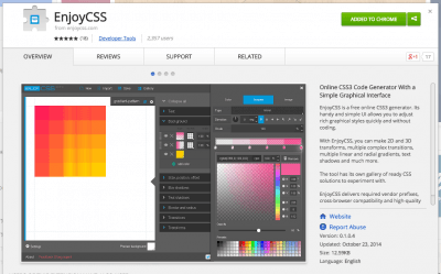 EnjoyCSS - Chrome Web Store