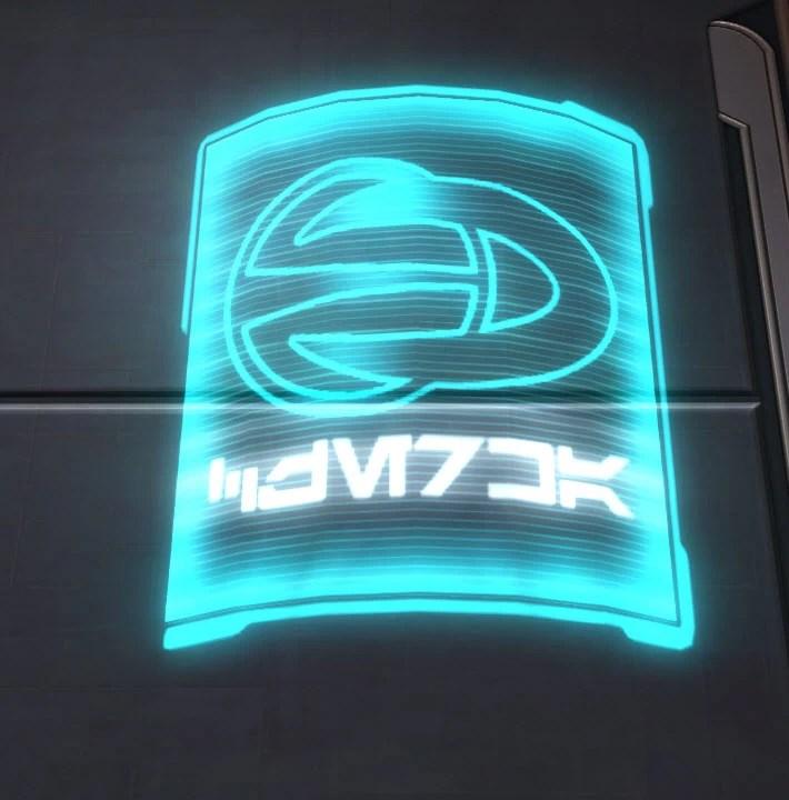 swtor-czerka-logo-hologram-2