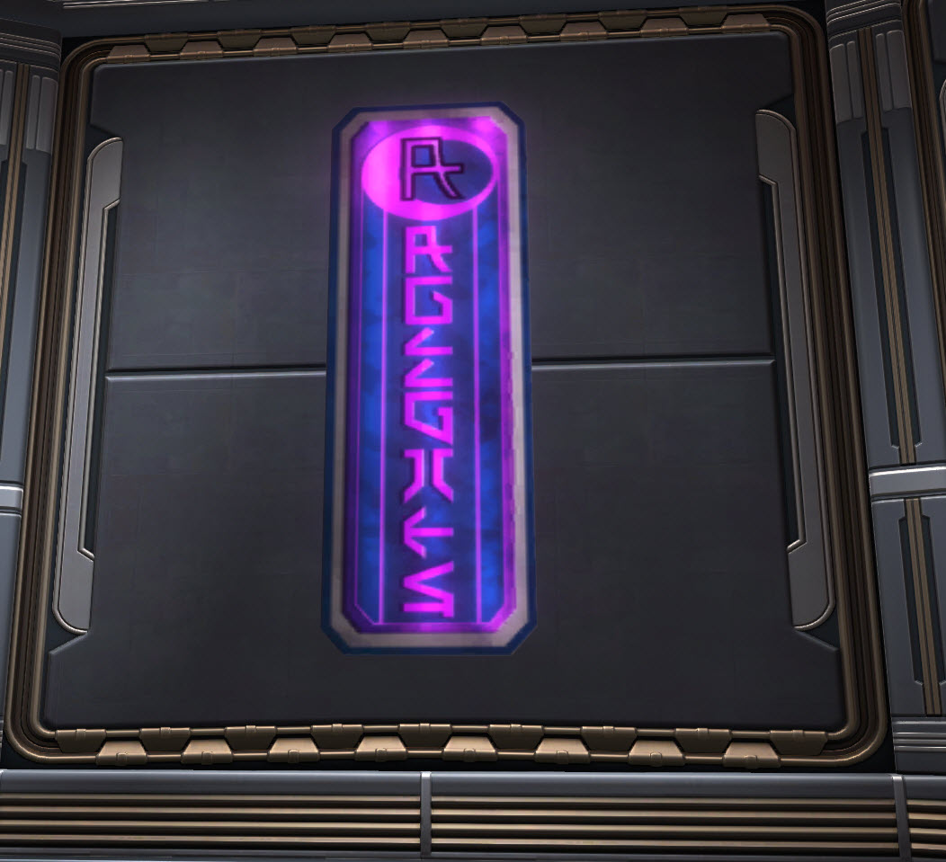 swtor-sign-full-gate-purple-2