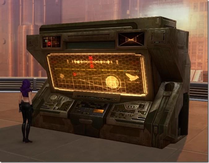 Computer Station (Starship)