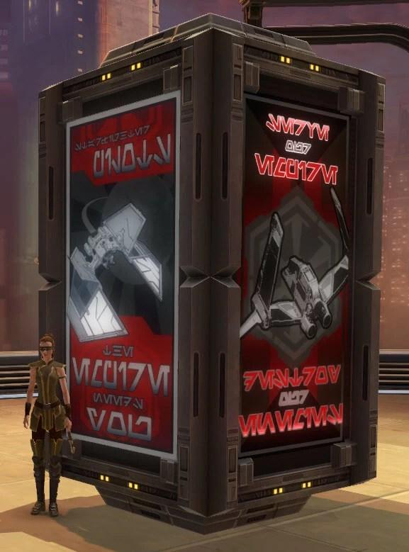 Propaganda Starfighter Kiosk (Imperial) 2