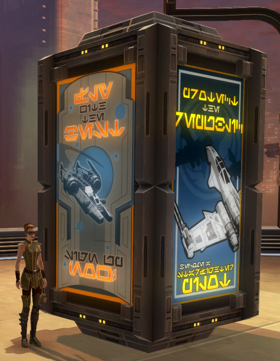 Propaganda Starfighter Kiosk (Republic) 2