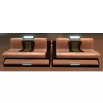 Executive's Couch