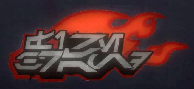 Firebrand Graffiti