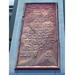 Korriban Tomb Tablet