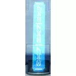 Holo Sign: Bar (Blue)