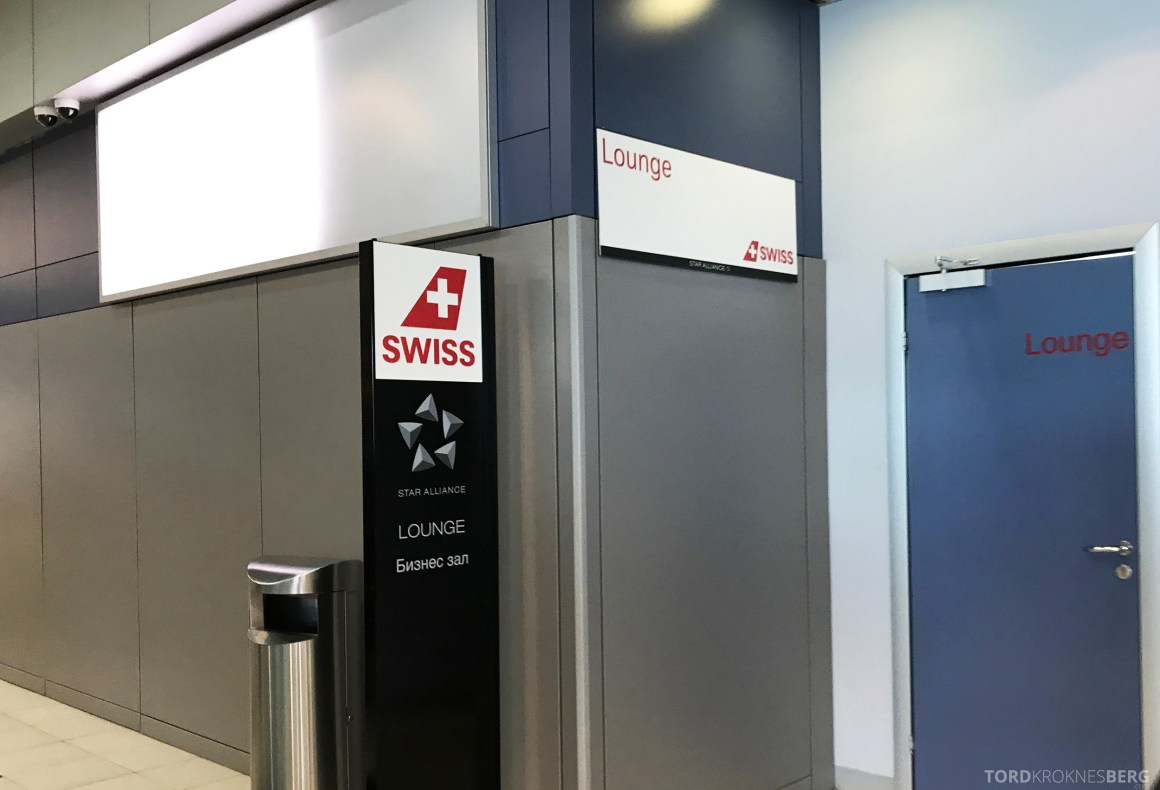 Airport Business Lounge Moskva Swiss
