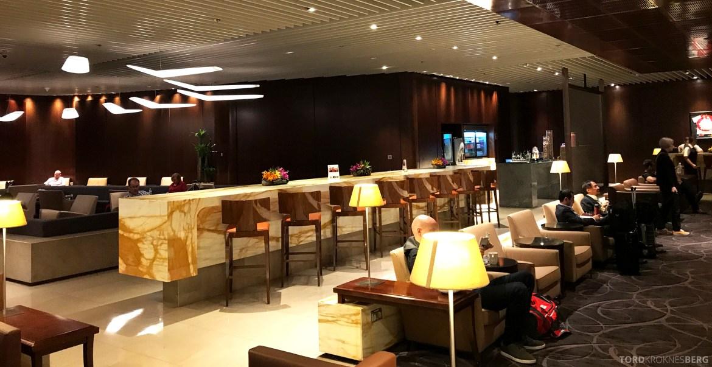 Singapore Airlines SilverKris Lounge bar