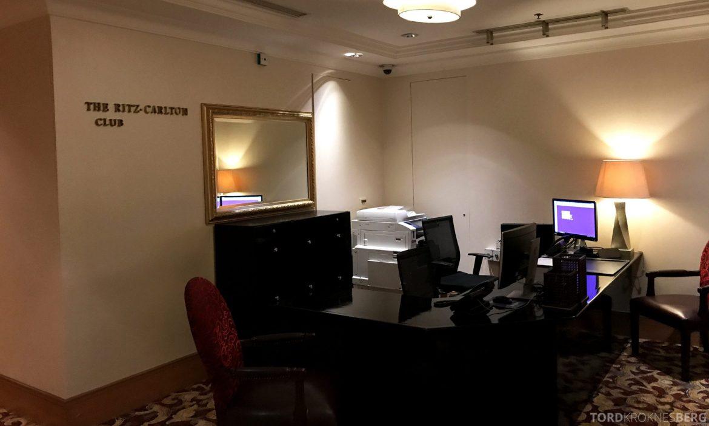 Ritz-Carlton Jakarta Club Lounge resepsjo