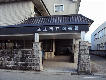 shinjou-tosyokan01