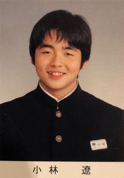 小林遼容疑者 中学生時代 顔画像 卒アル
