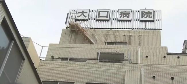 大口病院 久保木愛弓 元看護師