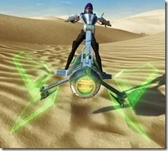 Gurian Emerald - Front
