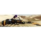 Hyrotii Racer