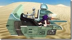 Droid Sidecar - side