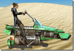 Rark K-21X - Clipping