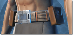 Trainee Male Belt