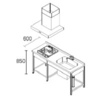 DIYキッチンコンパクト型