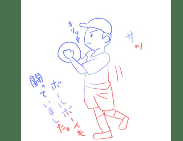 ボールボーイ