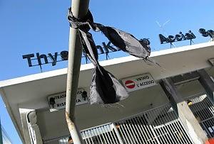 Thyssen, altro rinvio sulla cassa lunedì l'incontro con l'azienda