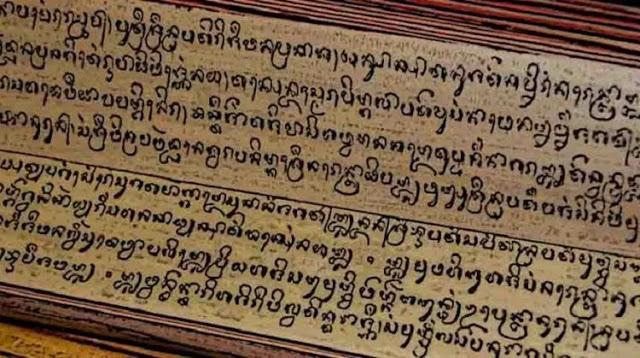 Kitab Sari zaman kerajaan sriwijaya