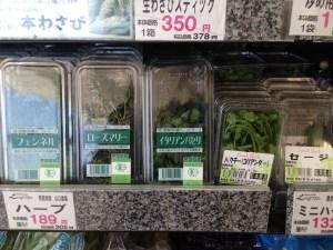 松江市のスーパーマーケット・クオリティーフーズ ラパンは島根の成城石井だ!