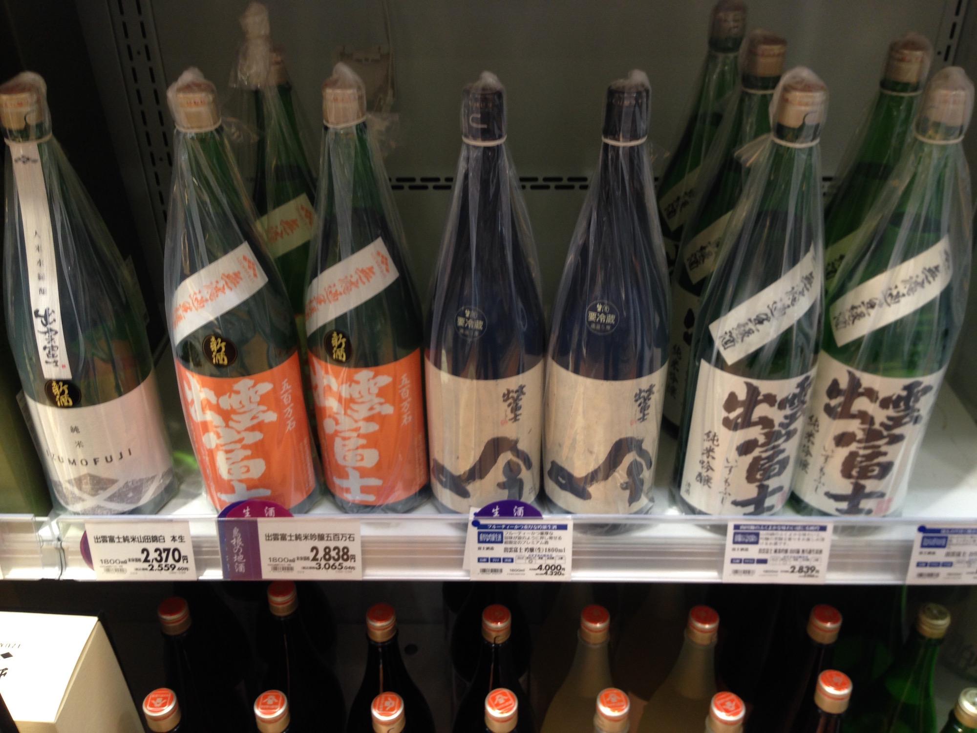 イオンスタイル出雲:島根地酒の品揃えが豊富すぎる!
