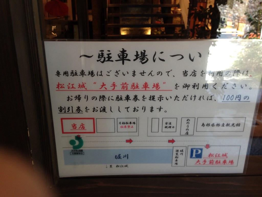 松江で洋食ランチならここ!大正ロマン空間ろんぢん(松江)心地よすぎた件