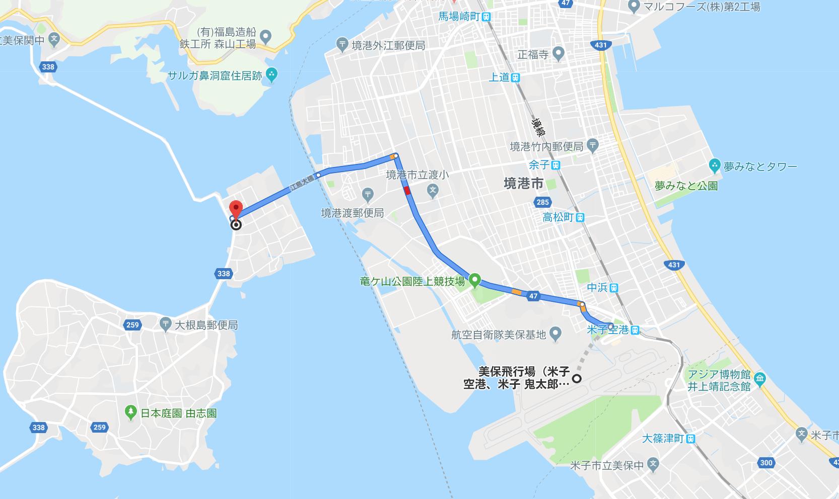 地元民がベタ踏み坂を徹底ガイド|鳥取-島根間の江島大橋とは?