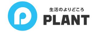 近くにあったら超便利!出雲市にPLANTが新規オープンしたので行ってきた