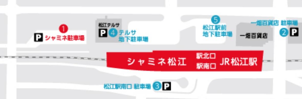 松江駅まで徒歩0分!サクッと買い物するならおすすめの松江駅南口駐車場