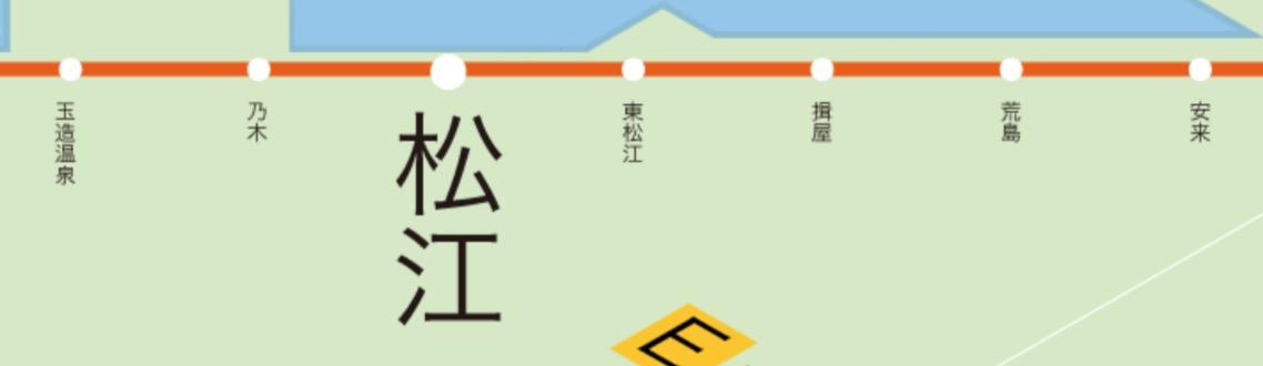 玉造温泉から足立美術館へのアクセス方法|無料シャトルバス運行について
