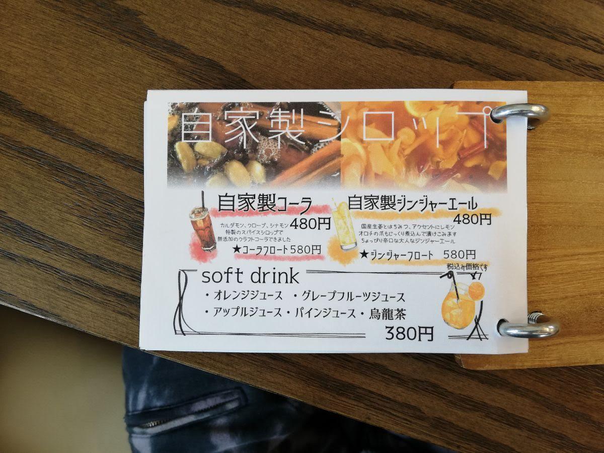 雲南市三刀屋町でビジエ料理!?ランチはDining&cafe 39+のいのししバーガー!