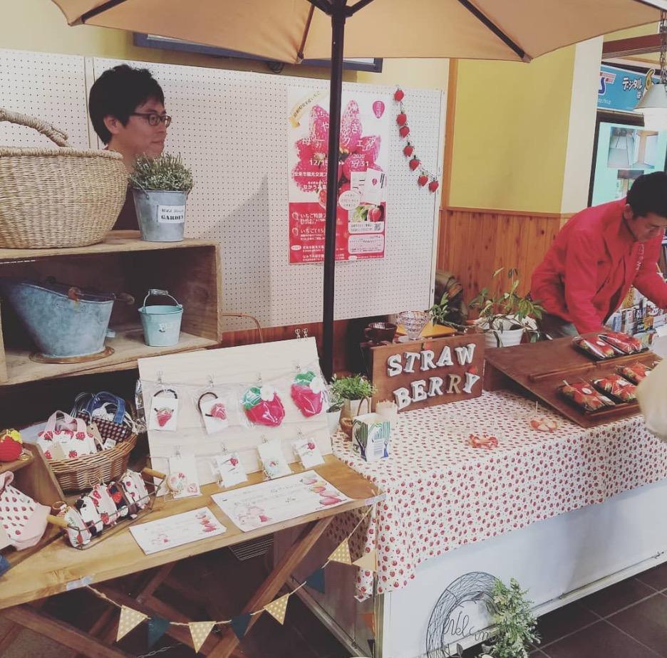 【4月2日開店】苺や kirito|安来のいちごを堪能できるいちご農家さんのカフェがオープン|安来市赤江町