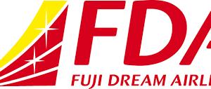2021年のFDAフジドリームラインの運行路線は?出雲-神戸路線が減便が決定