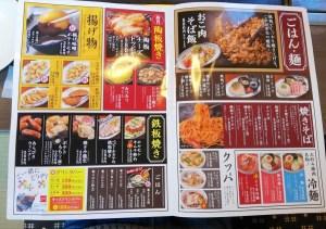 お好み焼肉道とん堀 出雲店 レトロ感満載のお好み焼きと焼肉屋さん!