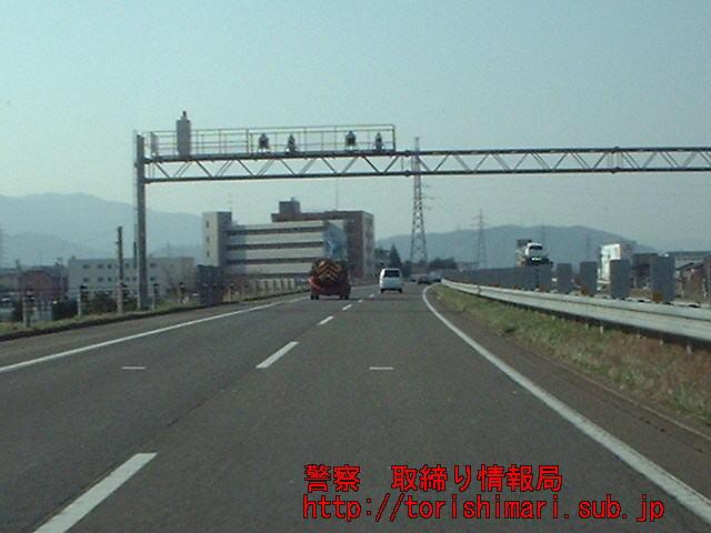 警察 取締り情報局---高速道路版