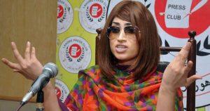 News Pakastani model killed aftter offending conservatives