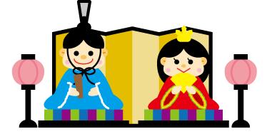 雛人形のことで義両親にお礼する?初節句のお礼 両親と親戚なら?