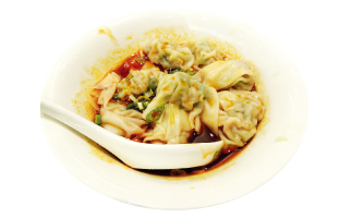 3.Shanghai Wonton with Spicy Sauce