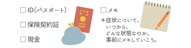 wellness-kizuna-05-03