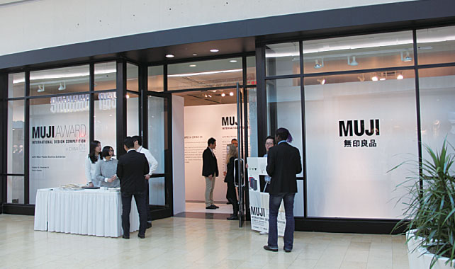 muji-award-exhibition-with-poster-archive-exhibition-09