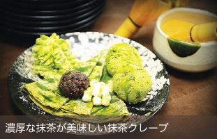 shuwa-shuwa-dessert20160817