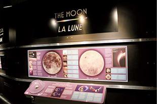 様々な惑星や星、月など天文学をわかりやすく楽しく学べる