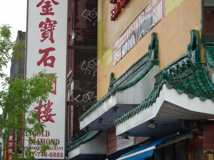 Reds, greens and blues decorate Chinatown's buildings.