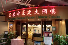 Alan Ma, assistant manager of the Golden Oriental Palace Chinese Cuisine said customers would go to Chinese restaurants in Markham and Richmond Hill instead with the ban of shark fins in Scarborough.