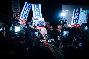 Ford gives a speech in front of his supporters